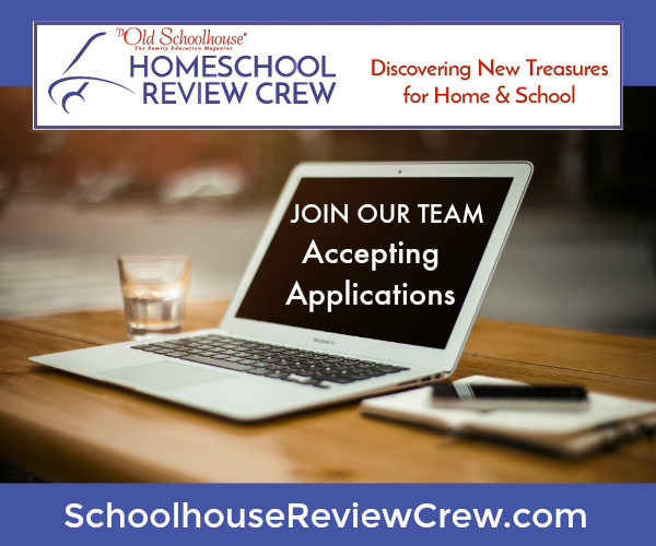2017 Homeschool Review Crew