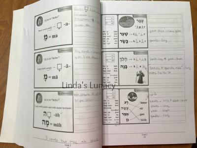 Biblical Hebrew Online Class Review